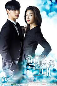 Poster drama korea My Love from The Star. (Foto: en.wikipedia.org)