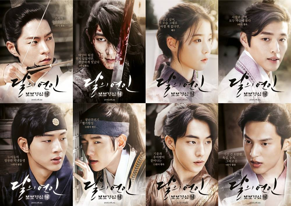 Percintaan dan Rivalitas Era Goryeo di Moon Lovers